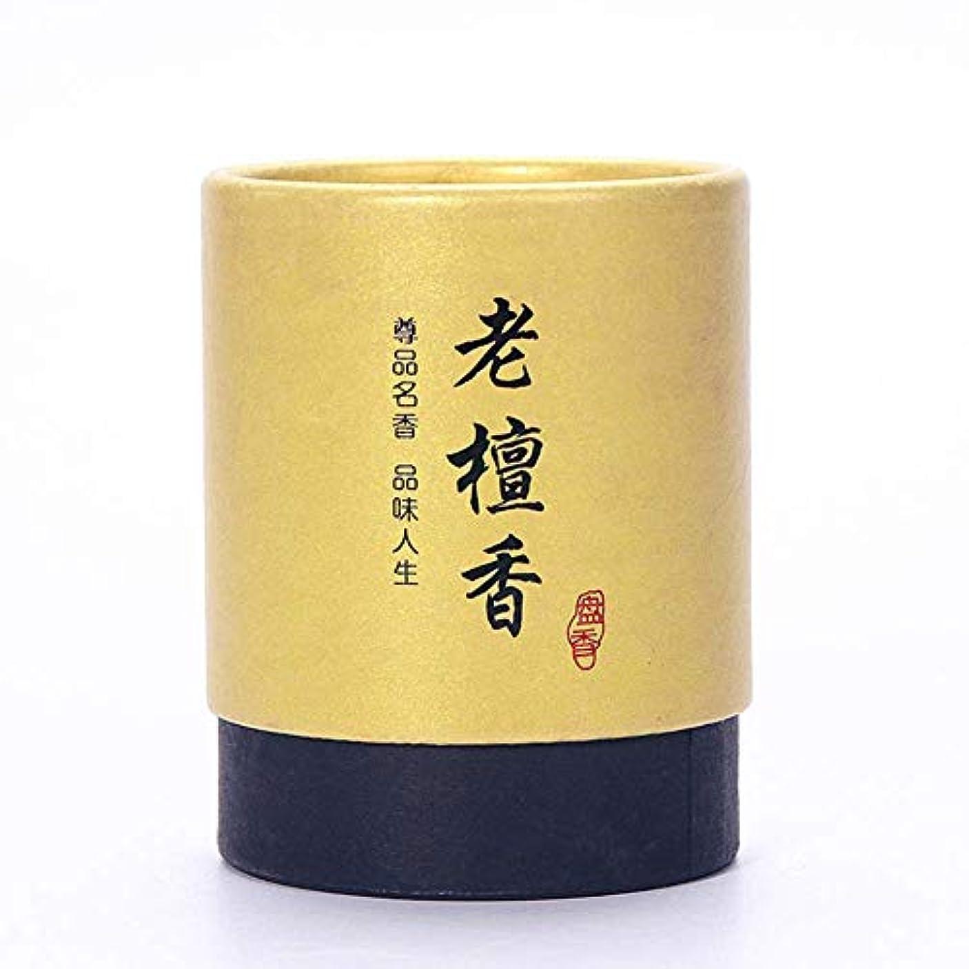 農場メタリック休みHwaGui お香 ビャクダン 2時間 盤香 渦巻き線香 優しい香り 48巻入 (老い檀香)