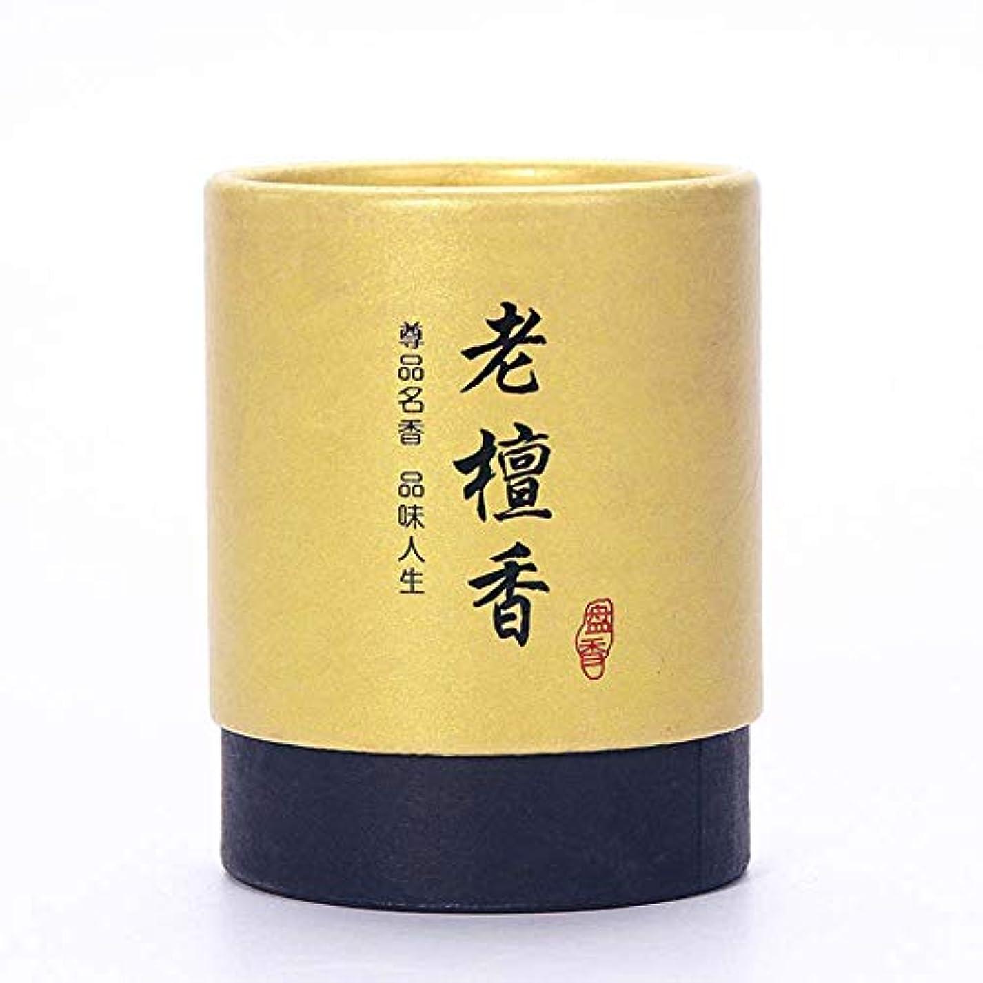 惑星補体肉屋HwaGui お香 ビャクダン 2時間 盤香 渦巻き線香 優しい香り 48巻入 (老い檀香)