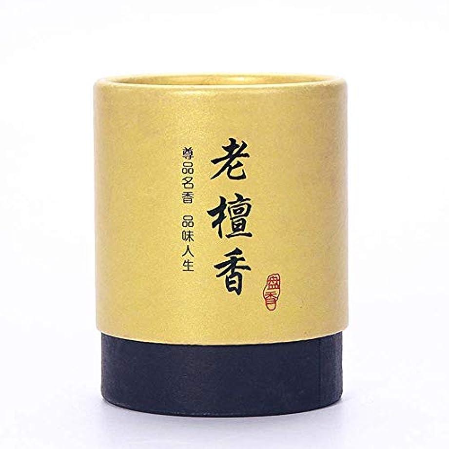 エンゲージメント必要母性HwaGui お香 ビャクダン 2時間 盤香 渦巻き線香 優しい香り 48巻入 (老い檀香)
