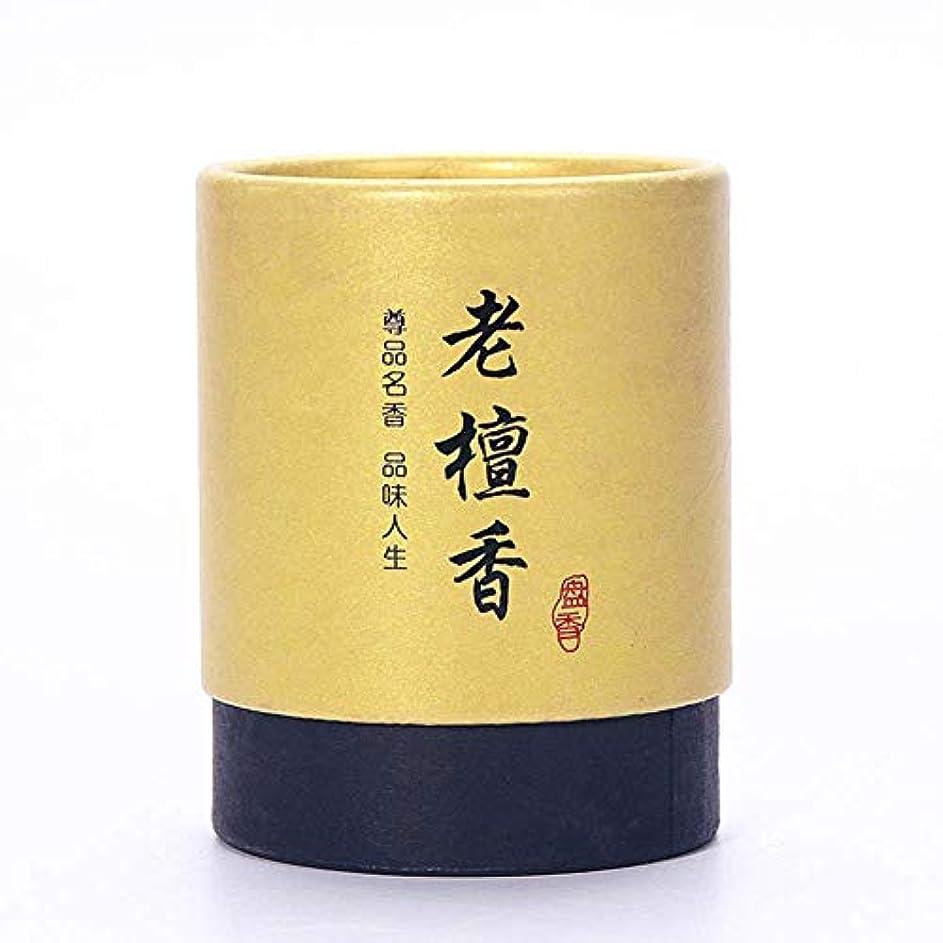 ホームレス評価可能アセンブリHwaGui お香 ビャクダン 2時間 盤香 渦巻き線香 優しい香り 48巻入 (老い檀香)
