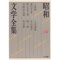 Amazon.co.jp: 八木 義徳: 本
