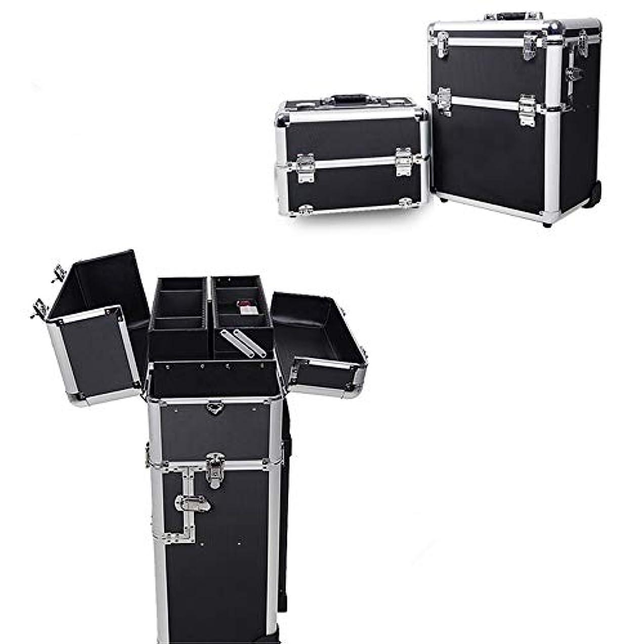 シミュレートする最大限ベーカリー化粧オーガナイザーバッグ 旅行メイクバッグ3層スーツケースメイク化粧品バッグポータブルトイレタージュ化粧ケース 化粧品ケース