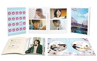 福岡県 DV 防止 ポスター センス イラスト に関連した画像-06