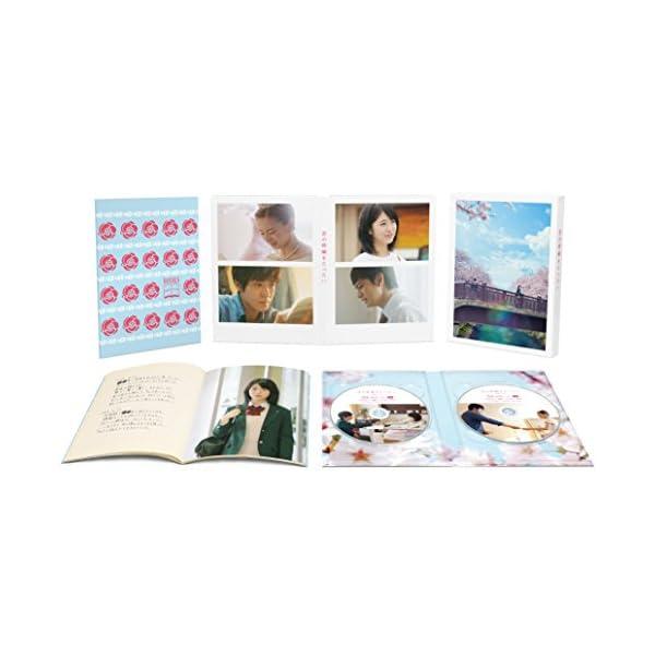 君の膵臓をたべたい Blu-ray 豪華版の商品画像