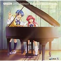 GREEN DVD edition オリジナルサウンドトラック
