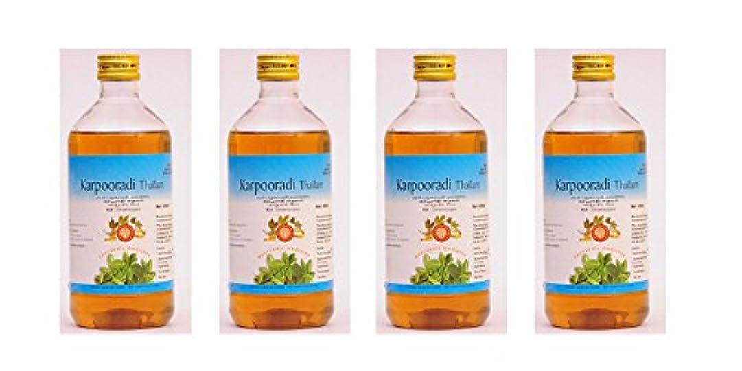 太陽未使用広いAVP Karpooradi Thailam - Relieves pain, cramps & numbness - 200ml by Arya Vaidya Pharmacy