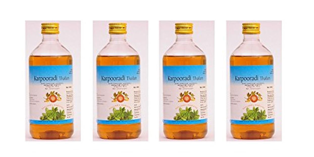 香り接ぎ木ビバAVP Karpooradi Thailam - Relieves pain, cramps & numbness - 200ml by Arya Vaidya Pharmacy