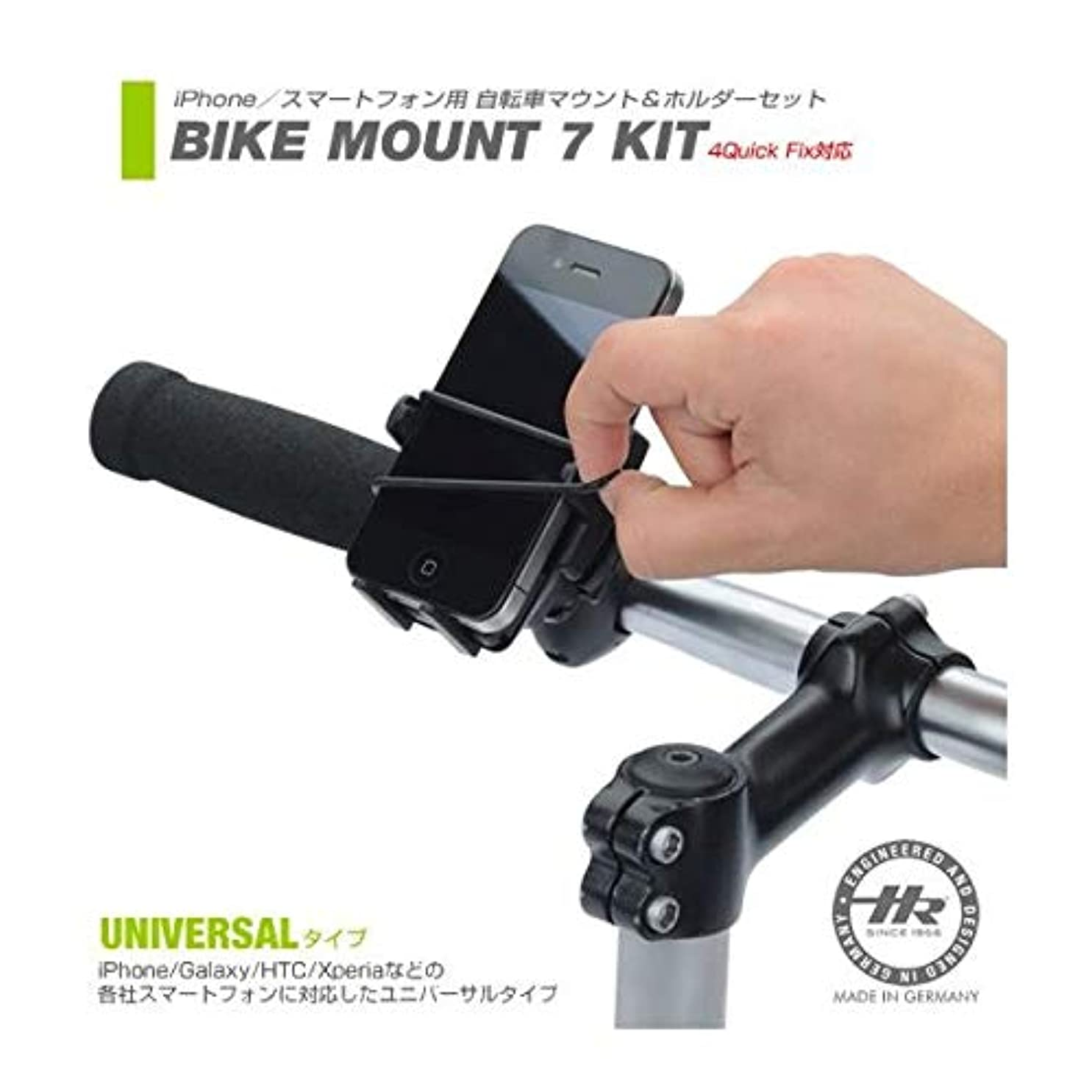 苦悩再生魔術スマホホルダー 自転車 スマートフォン iPhone バイク 自転車用 携帯 ホルダー自転車マウント&ホルダーセット