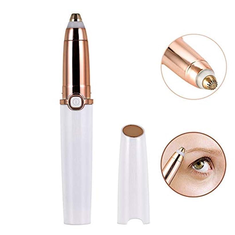 女性のための顔の毛の除去剤、眉毛電気無痛トリマー、携帯用電気かみそり、トリムピーチ用、毛羽、唇、脇の下、ビキニ