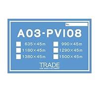 A03-PVI08 635×45 ラミネート