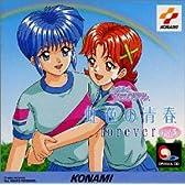 ときめきメモリアル虹色の青春5