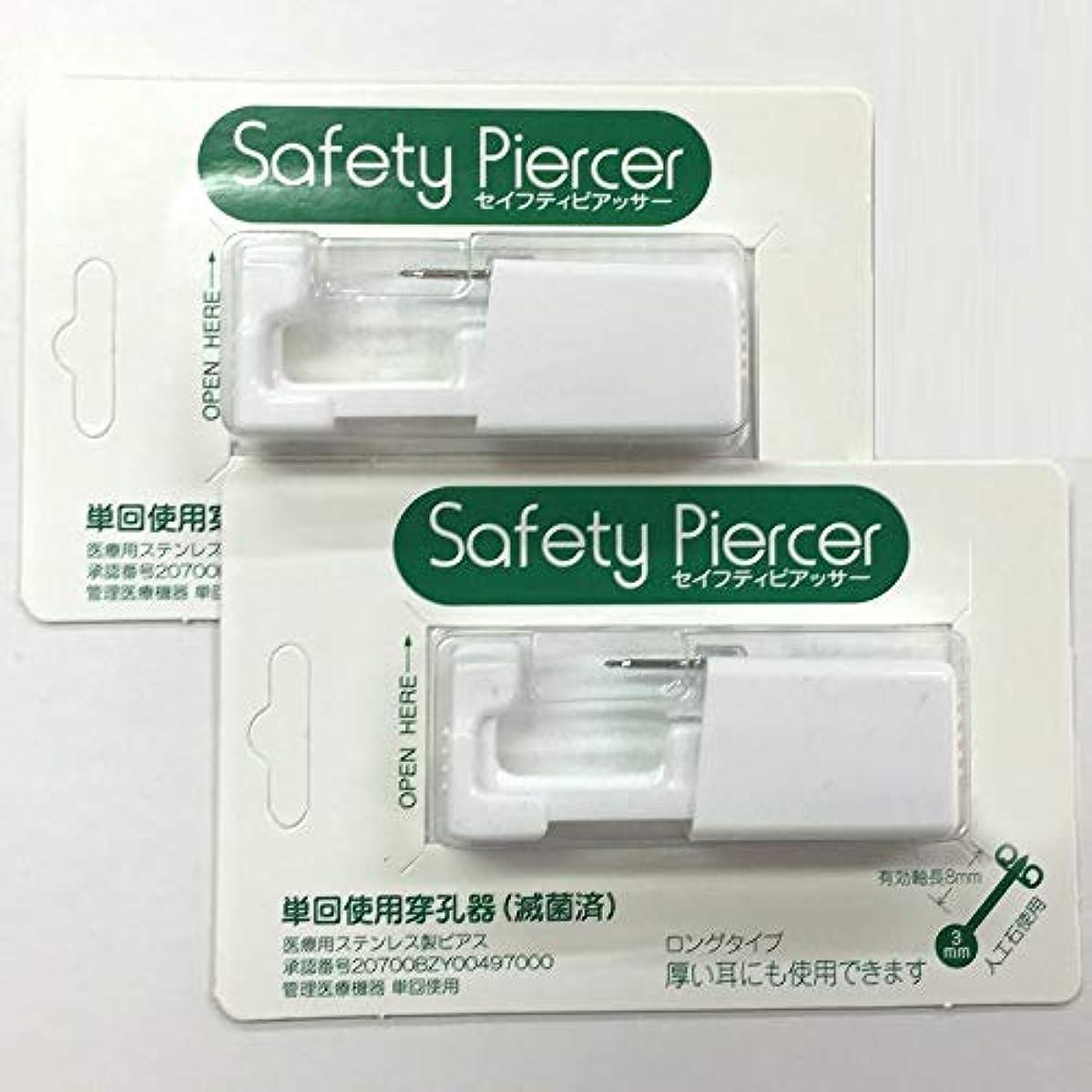 健全バンガローむしゃむしゃセイフティピアッサー シルバー (医療用ステンレス) 3mm ローズ色 5M110WL(2個セット)