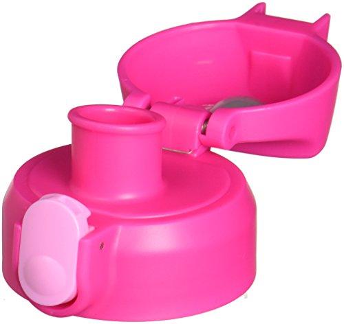 和平フレイズ 水筒 キャップユニット フォルテック・スピード ワンタッチ栓ダイレクトボトル ピンク STC05-CU-PK