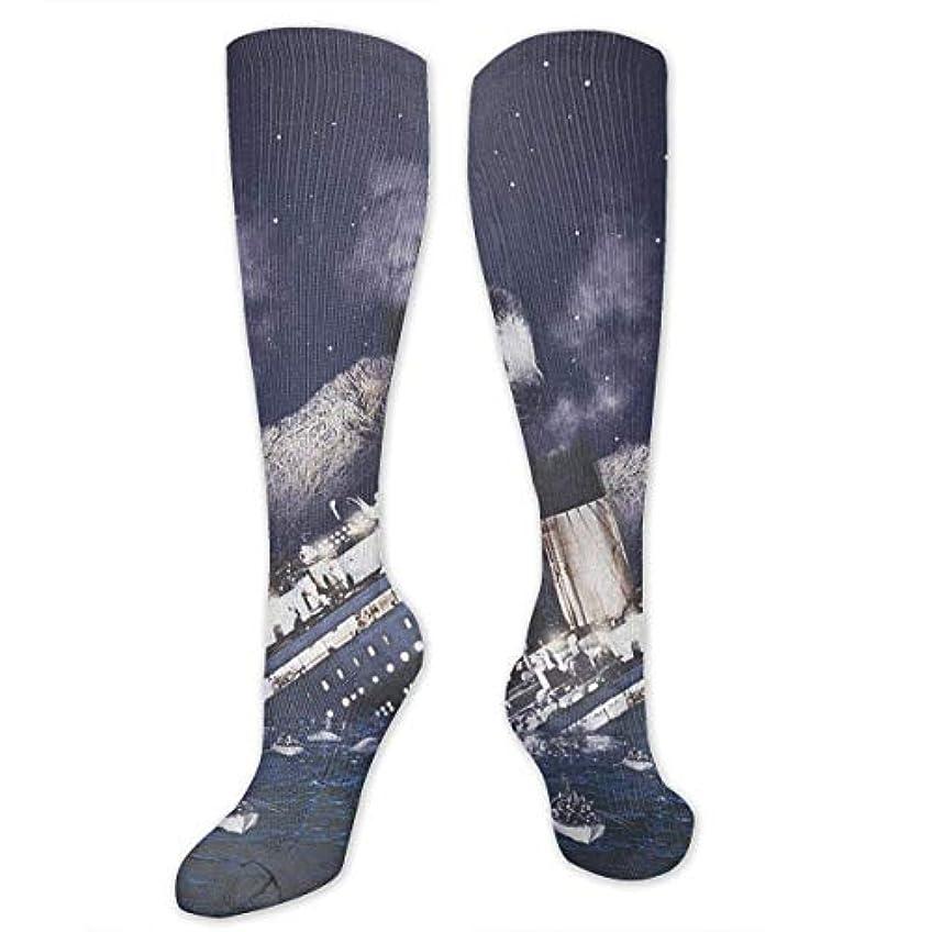 に対処するこどもの宮殿バラ色靴下,ストッキング,野生のジョーカー,実際,秋の本質,冬必須,サマーウェア&RBXAA The Sloth Sank The Titanic Socks Women's Winter Cotton Long Tube Socks...
