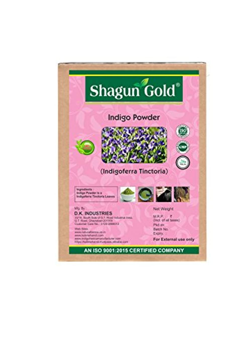 確保する穿孔するリブShagun Gold A 100% Natural ( Indigofera Tinctoria ) Natural Indigo Powder For Hair Certified By Gmp / Halal /...