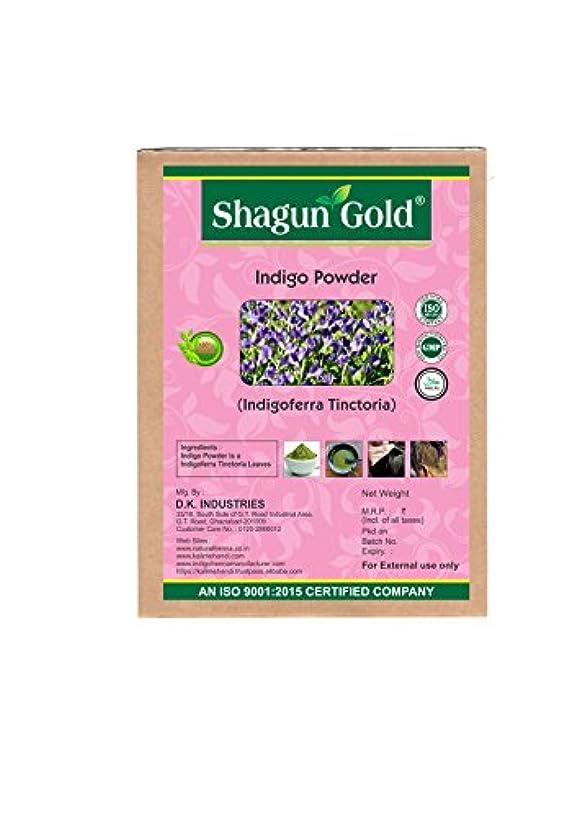 ブリリアント季節人類Shagun Gold A 100% Natural ( Indigofera Tinctoria ) Natural Indigo Powder For Hair Certified By Gmp / Halal / ISO-9001-2015 No Ammonia, No PPD, Chemical Free 14 Oz / ( 1 / 2 lb ) / 400g