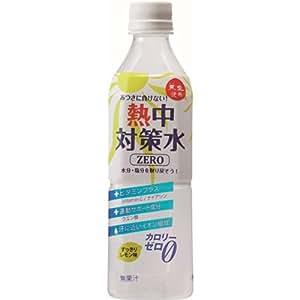 熱中対策水レモン味 500ml×24本