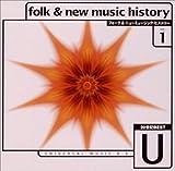 20世紀BEST フォーク&ニューミュージック・ヒストリー UNIVERSAL MUSIC篇 1