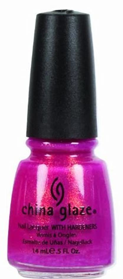 スープぴかぴかうぬぼれたChina Glaze Nail Polish, Ahoy, 0.5 Fluid Ounce by China Glaze [並行輸入品]