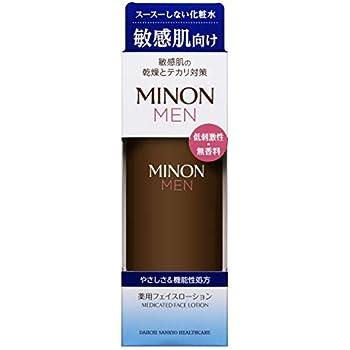 【医薬部外品】 MINON MEN(ミノン メン) 薬用フェイスローション【薬用ローション】