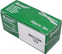 Accell SR521SW 酸化銀 ボタン電池 アナログ時計用 1.55V 互換 379 AB-AC TR521SW 280-59 SR63 個包装 10個セット