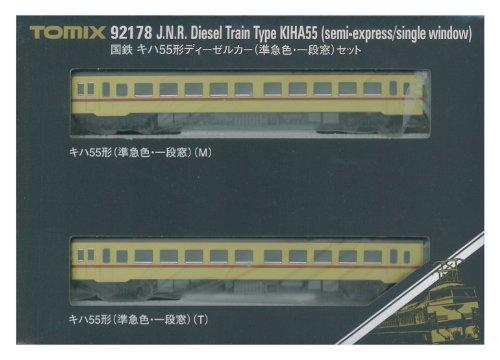 TOMIX Nゲージ 92178 キハ55形ディーゼルカー (準急色・一段窓) セット