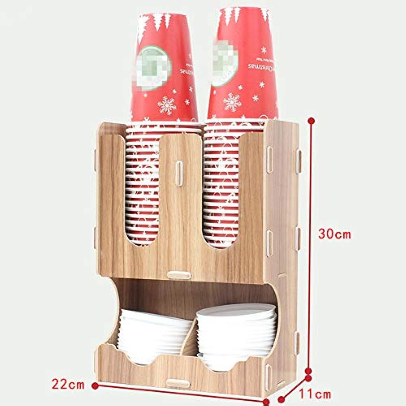 司教チャールズキージングスナッチDiyクリエイティブバーテーブル紙コップ収納ラックカフェ巻き取りカップホルダードリンクわらオーガナイザー商業家庭