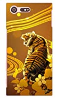 Coverfull 神獣 虎 design by DMF/for Xperia X Compact SO-02J/docomo DSO02J-ABWH-151-MAP2