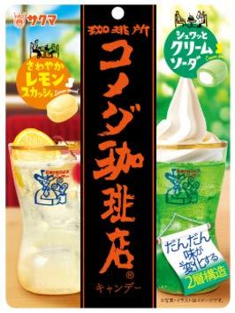 サクマ製菓 コメダ珈琲店キャンデー 6袋