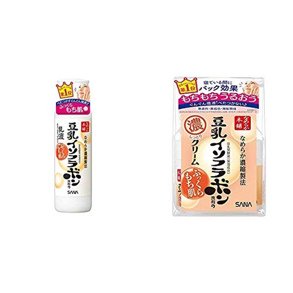 酸度名誉ある笑い【Amazon.co.jp限定】なめらか本舗 乳液 大容量タイプ 200ml & なめらか本舗 クリームNA 50g