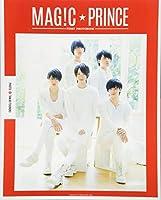MAG! C☆PRINCE FIRST PHOTOBOOK