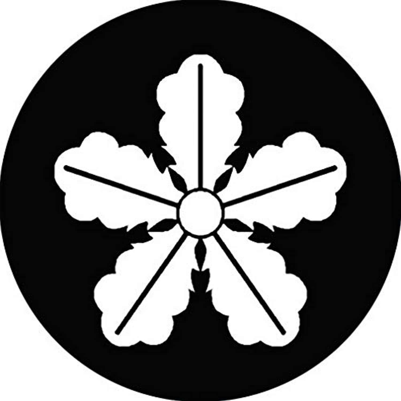 家紋シール 薺紋 布タイプ 直径40mm 6枚セット NS4-3143