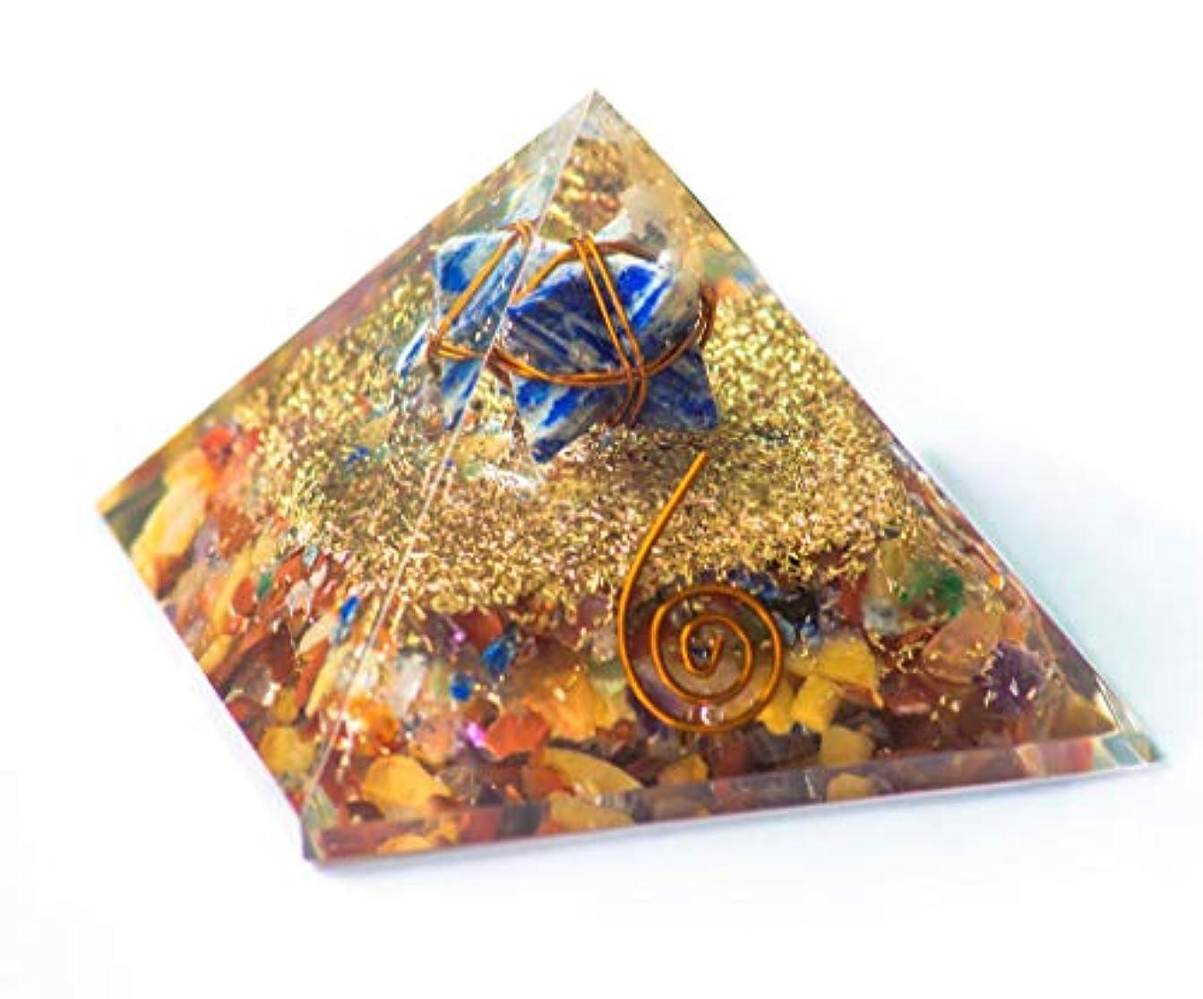 暫定トンネルペグcrocon Mix Chakra Gemstone Orgone Pyramid with Lapiz Lazuli Merkabaエネルギージェネレータのオーラクレンジング、レイキHealing、チャクラバランシング...