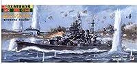 ピットロードW58 1/700 日本海軍 重巡洋艦 摩耶 1944