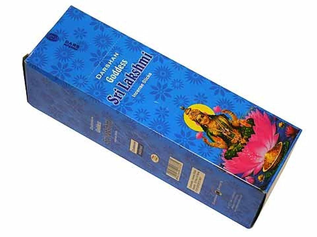 息切れ吸う子供時代DARSHAN(ダルシャン) ラクシュミ香 スクエアパック スティック LAKSHMI 25箱セット