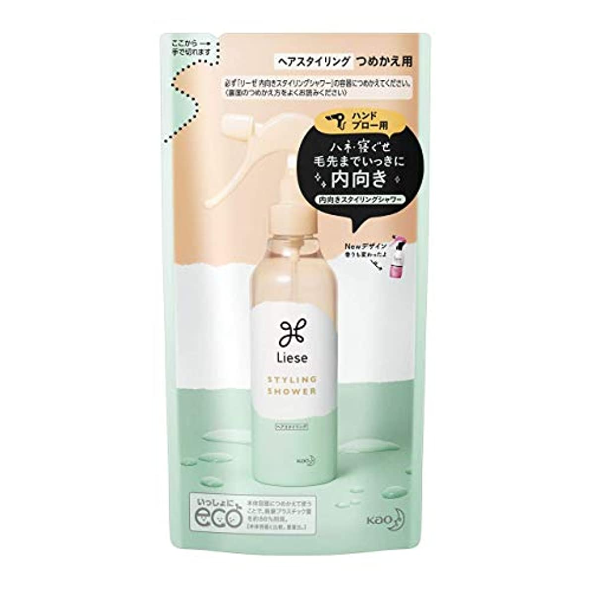 ソーダ水豊富見える【まとめ買い】リーゼ 内向きスタイルつくれるシャワー つめかえ用 ×2セット