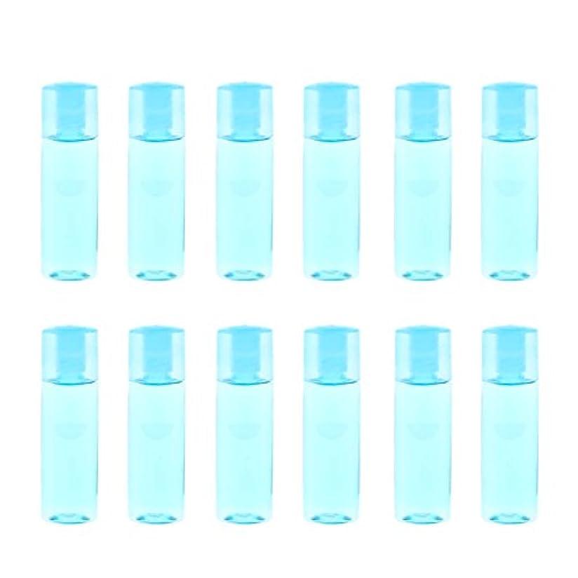 聖なる鋼彫刻dailymall 12個のミニ詰め替え可能な空の目薬メイクアップ化粧品トラベルボトル15ml