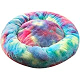 Rajendram Pet Dog Cat Bed Mat,Round Step-On Plush Mattress Long-Lasting no Deformation Warm Soft Breathable Pet Bed for Dogs Cats