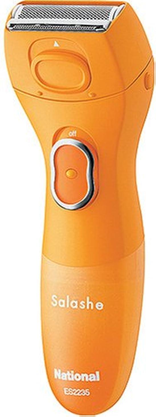 付添人に応じてチャレンジパナソニック サラシェ 全身シェーバー オレンジ ES2235P-D