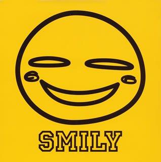 【SMILY/大塚愛】歌詞解説!笑って過ごせばあなたも幸せ者になる♪泣きたいときにはいつもそばにの画像