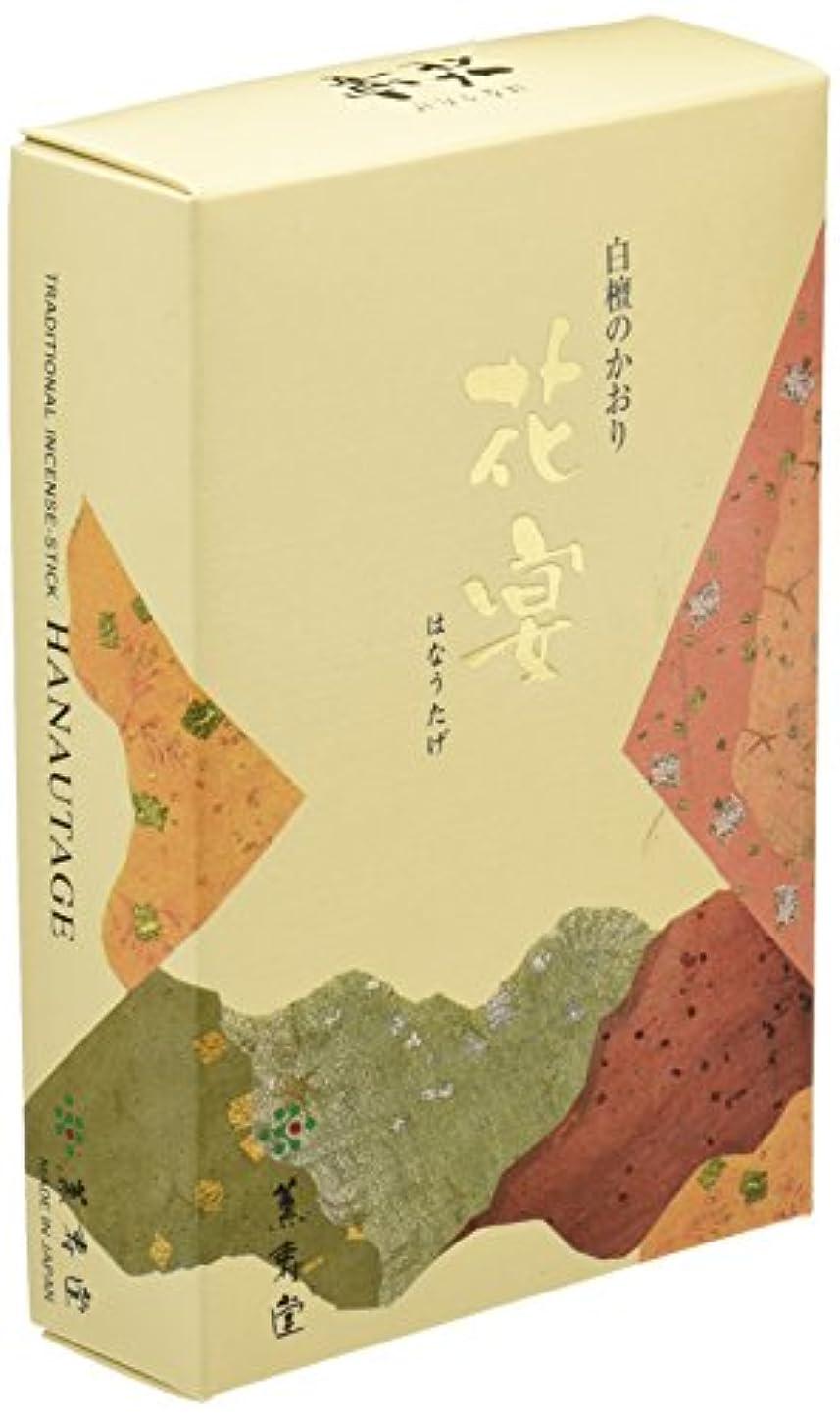 分布満州貞花宴 大 バラ 150G
