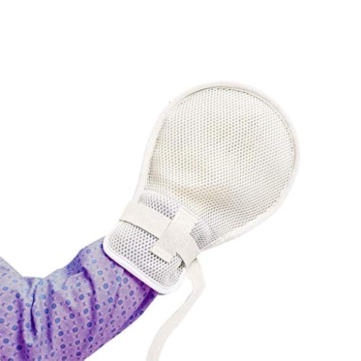 珍しい誓約残高認知症手袋安全手袋手指コントロールミット患者の手感染防止プロテクターパッド入りミット
