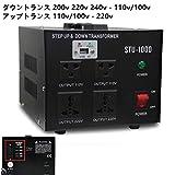 1000Wオートステップアップ&ステップダウン電圧トランスコンバータ - ステップアップ/ダウン110/120&220 / 240V - 5V USBポート[5年保証] (1000W)
