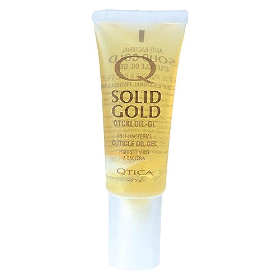 誇り日食パトワQTICAソリッドゴールド 14g キューティクルオイル
