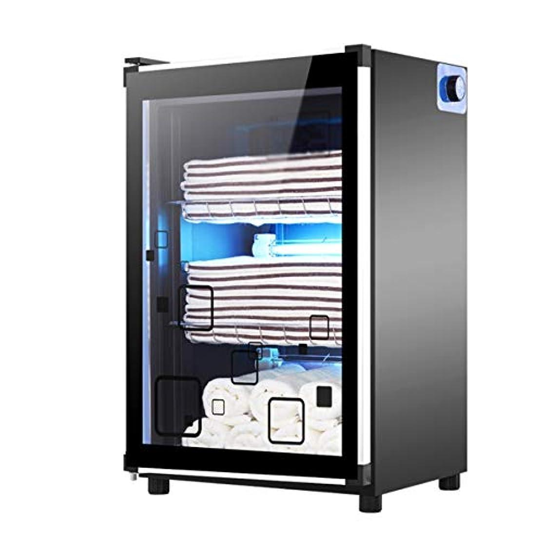 ポジション関連付けるイースター容量78LタオルヒーターアルミガラスドアUVオゾン殺菌タオルウォーマーファミリーホテルヘアサロン黒