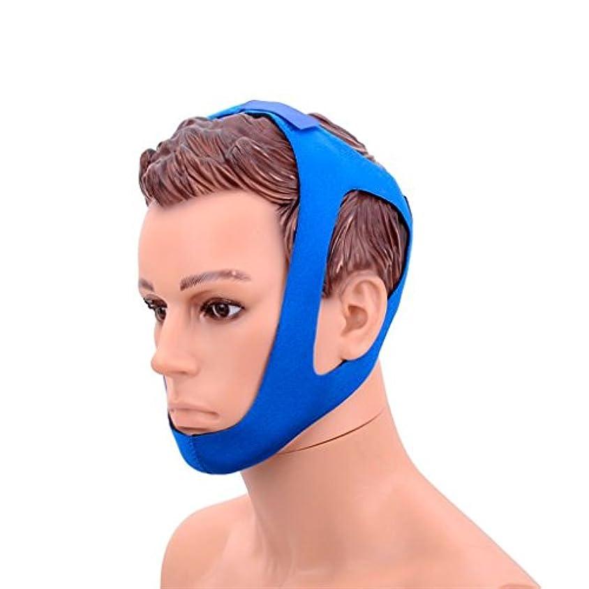 かわいらしい国匿名Qi いびき防止、人工物の停止 - 男性と女性のいびきの撲滅 - 障害物 - いびきストッパー - 顎ベルト - 脱臼 - Xia (色 : Blue)