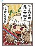 Youjo定食 Fate/grand order スリーブ 【COMIC1☆11】『アルテラ/illust:有都あらゆる』
