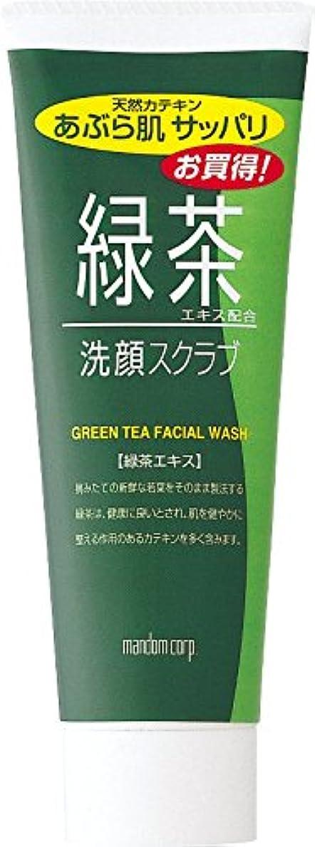 プラットフォーム治療判定マンダム 緑茶洗顔スクラブ 100g