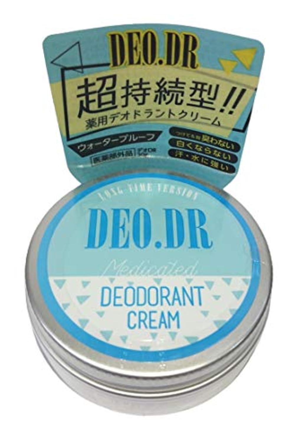 環境に優しい反映する受けるデオDR (DEO.DR) 薬用クリーム 【医薬部外品】