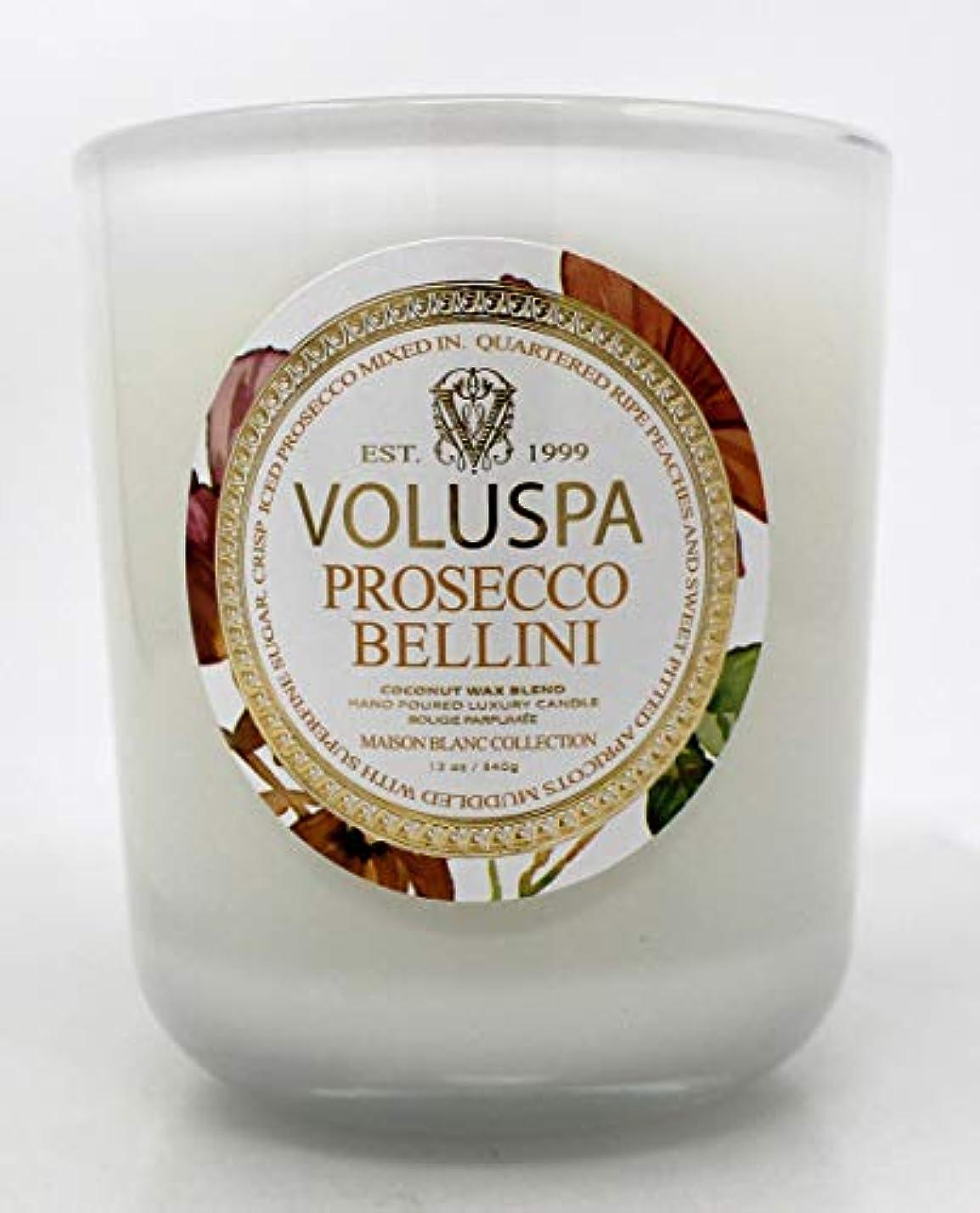 きらきらレギュラーワンダーVOLUSPA メゾンブラン ボックスイリグラスキャンドル Prosecco Bellini プロセッコベッリーニ MAISON BLANK GLASS CANDLE ボルスパ